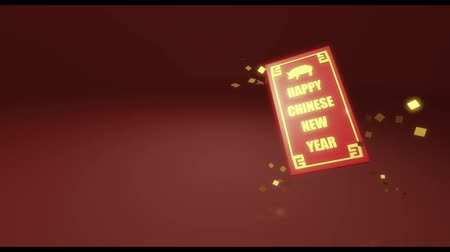 prase : 3D Animation  Happy new year Chinese  sign