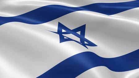jerozolima : Israeli flag in the wind. Part of a series.
