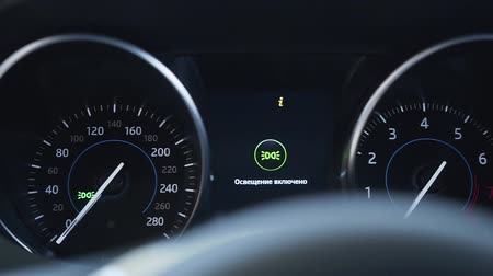 tachometer : Cars digital dashboard featuring high resolution display.