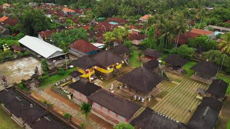 territory : Indonesian architecture building and temple. Bali. Indonesia