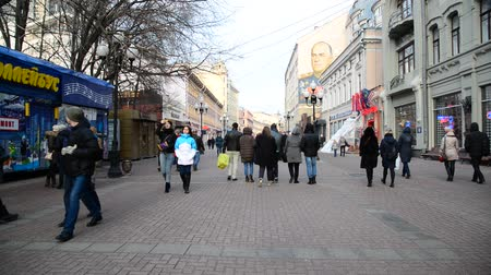points of interest : Moscow, Russia - February 21.2016. Old Arbat- pedestrian street in  center
