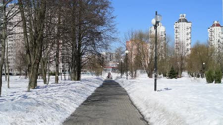 administracja : City landscape on sunny winter day in Moscow, Russia.