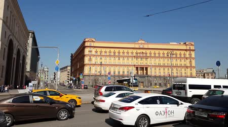 kgb : Moscow, Russia - April 14. 2018. Traffic near building of Federal Security Service