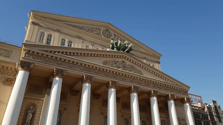 муниципальный : State Academic Bolshoi Theater of Russia, built in 1856. Moscow