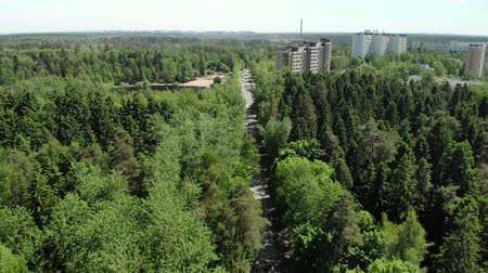 экологически : Ecologically clean Zelenograd administrative district of Moscow in Russia