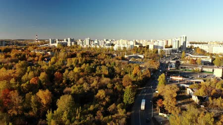 экологически : view of Zelenograd district of Moscow in autumn, Russia