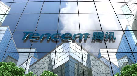 telecomunicações : April 2019, Editorial use only, 3D animation, Tencent logo on glass building. Stock Footage