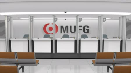 licznik : March 2019, Editorial, 3D animation,  MUFG Bank retail counter.