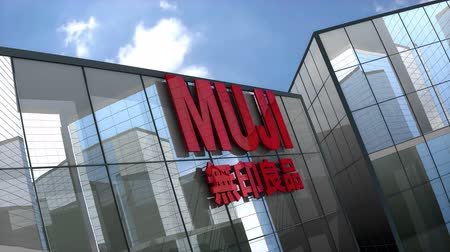только : May 2019, Editorial use only, 3D animation, Muji, Ryohin Keikaku Co., Ltd. logo on glass building.