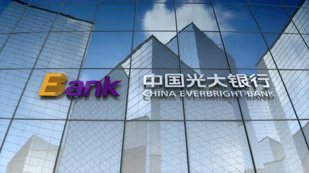 только : December 2017, Editorial use only, 3D animation, China Everbright Bank Co., Ltd. logo on glass building.