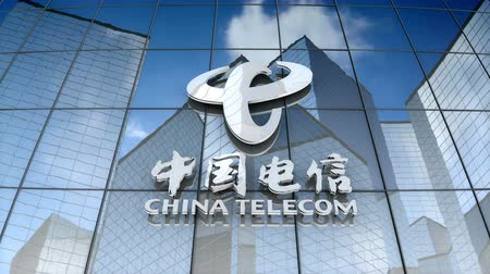 fixní : December 2017, Editorial use only, 3D animation, China Telecom Corp. Ltd. logo on glass building.