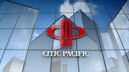 barışçı : December 2017, Editorial use only, 3D animation, Citic Pacific logo on glass building.