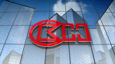 ck : December 2017, Editorial use only, 3D animation, CK Hutchison Holdings Limited logo on glass building.