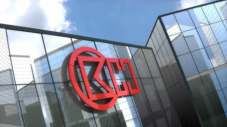 ck : October 2018, Editorial use only, 3D animation, CK Hutchison Holdings Limited logo on glass building.