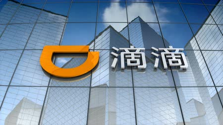 прокат : December 2017, Editorial use only, 3D animation, Didi Chuxing logo on glass building.
