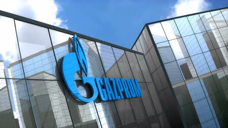 только : June 2018, Editorial use only, 3D animation, Gazprom logo on glass building.