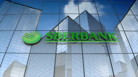 bens : December 2017, Editorial use only, 3D animation, Sberbank logo on glass building. Vídeos
