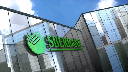 de ativos : June 2018, Editorial use only, 3D animation, Sberbank logo on glass building.