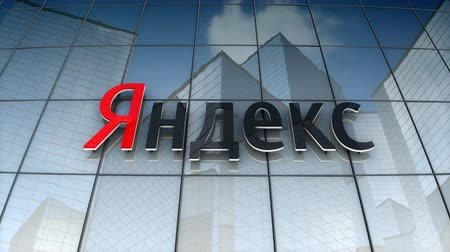 December 2017, Editorial use only, 3D animation, Yandex logo on glass building.