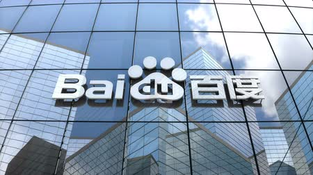 March 2018, Editorial use only, 3D animation, Baidu Inc. logo on glass building.