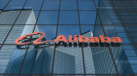 Editorial use only, 3D animation, Alibaba logo on glass building. Vídeos