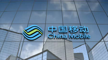 Editorial use only, 3D animation, China Mobile logo on glass building. Stok Video