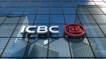 Editorial use only, 3D animation, ICBC logo on glass building. Стоковые видеозаписи