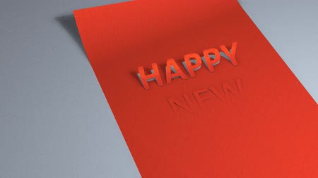벗기다 : Happy new year, text peel from paper animation. 무비클립