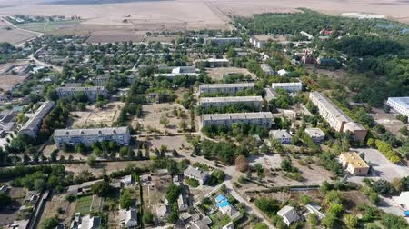 bird sanctuary : Gorgeous bird`s eye shot of Askania-Nova village, the heart of Oleshky steppe biosphere reserve with big and small houses and parks in summer