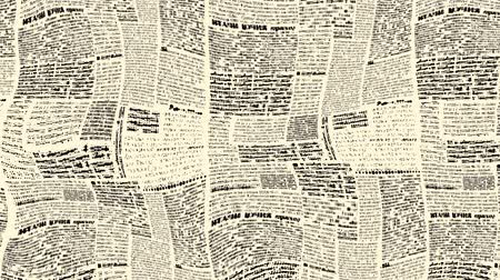 kübizm : Wavy moving stirring background with newspaper texture. Text is unreadable. Seamless looping footage.