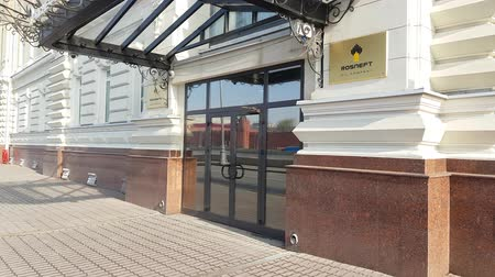 hydrocarbon : MAY 01, 2018, MOSCOW, RUSSIA: ROSNEFT office in Moscow, Sofiyskaya embankment oppsit the Kremlin. Rosneft headquarter. Rosneft is the leader of Russia's petroleum industry