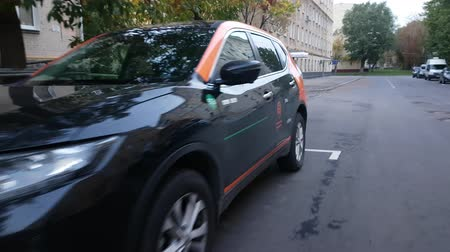 YouDrive Carshering car on the street of Moscow. SEP 04, 2018 MOSCOW, RUSSIA