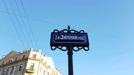 Sign whis river name on blue sky background in St.Petersburg. OKT 19, 2018 SAINT PETERSBURG Стоковые видеозаписи