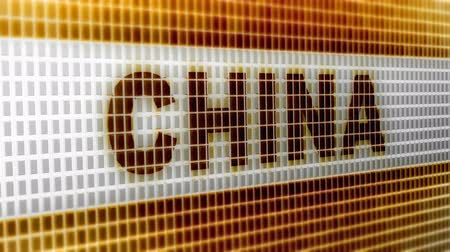 comunismo : China on the Screen. 4K Resolution. Encoder Prores 4444. Great Quality. Looping.