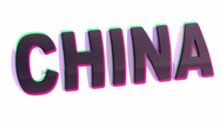 типы : China. Looping footage. 3D Illustration.