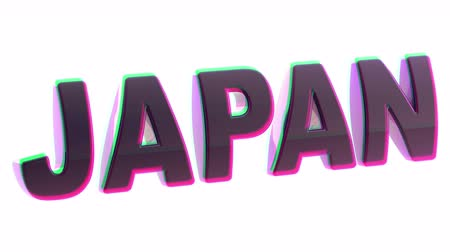 title : Japan. Looping footage. 3D Illustration. Stock Footage