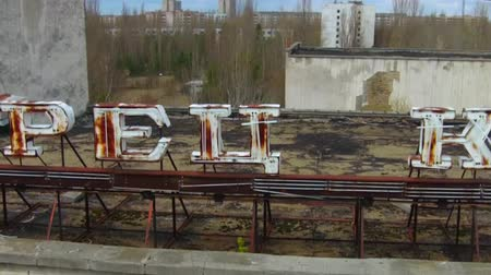 nuclear accident : Pripyat ghost town near Chernobyl Aerial. House of culture