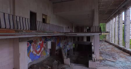 nuclear accident : Palace of Culture Energetik in Pripyat town near Chernobyl