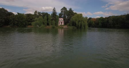 memórias : Heart island: Aerial filming in picturesque and romantic dendrological park. SOFIYIVKA - the National dendrological park in Uman town Ukraine, without exaggeration of one of most beautiful places, created by human hand. Vídeos