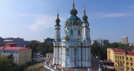 kijev : The pearl of Christian architecture. The Saint Andrews Church is a major Baroque church located in Kyiv, Ukraine.