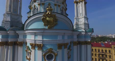 pilasters : The pearl of Christian architecture. The Saint Andrews Church is a major Baroque church located in Kyiv, Ukraine.