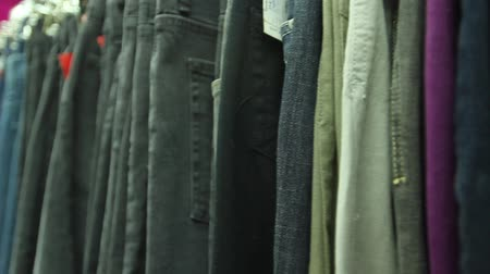 gündelik kıyafetler : Clothing Store, the Range Denim Trousers