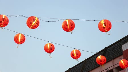 Traditional Chinese New Year Lantern at twilight time