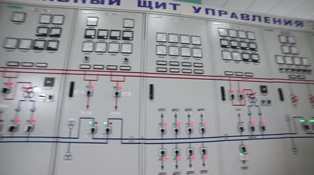 управление : The control center of elektrostantsii