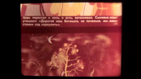 slayt : Old 8mm film strip of Russian folk fairy tale about Ivan Tsarevich and the Grey Wolf slipping through an open projector gate. Film textures and effects