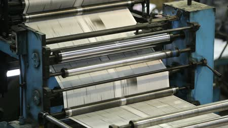 бумага : Automatic printing machine rolling paper to type the latest news