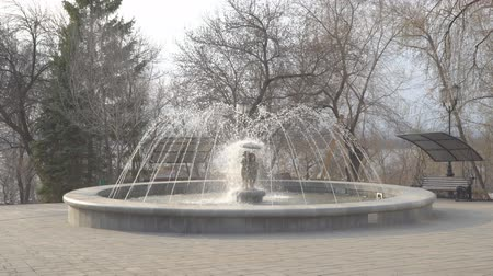 gush : Water Fountain in the park