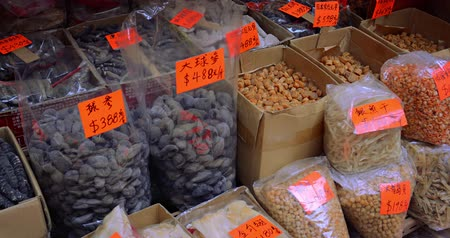 ellát : HONG KONG. CHINA - CIRCA JAN 2015: Dry seafood for sale in bulk at a Hong Kong public market