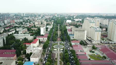 krasnodar city : Russia, Krasnodar July 06 2018 City buildings, parkland, overhead aerial view from drone.