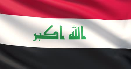 The flag of Iraq. Waved highly detailed fabric texture.